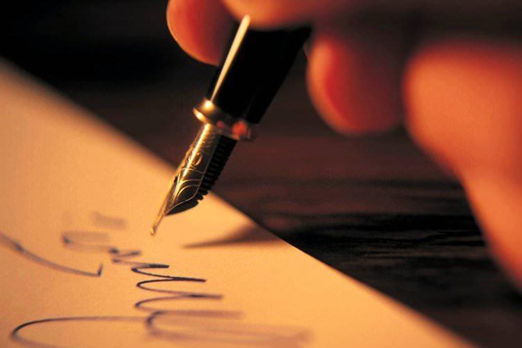 письма в прошлое